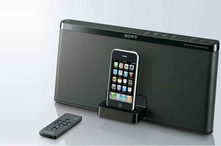 multi room audio: iphone speaker dock
